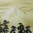 横山大観 東海之富士