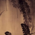 横山大観「竹雨」