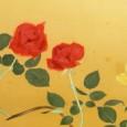 奥村土牛「薔薇」