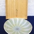 藤田喬平「手吹カンナ平鉢」