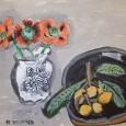 芥子と枇杷
