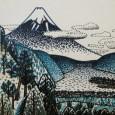 山下清『富士山』