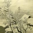 川合玉堂『湖村宿雪図』