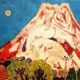 片岡球子「赤富士」