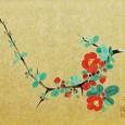 小倉遊亀 ぼけの花