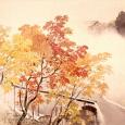 川合玉堂「渓雨紅樹」