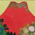 片岡球子「大漁の日の赤富士」