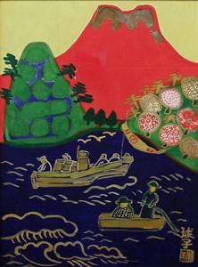 片岡球子「大漁の日の赤富士」 片岡球子