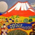 片岡球子「めでたき赤富士」