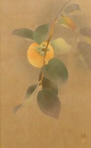 松本勝「柿」