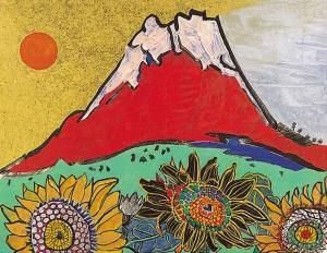 片岡球子「富士に献花 (ひまわり)」 片岡球子