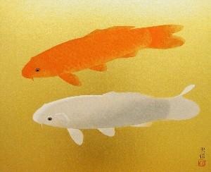 大山忠作「紅白双鯉」