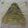 1965年_棟方志功_黒富士の柵