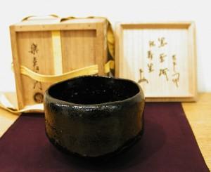 十四代 覚入 「黒茶碗」