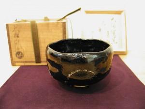九代 大樋長左衛門 「黒茶碗」