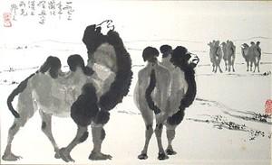 呉作人「漠上所見」1973