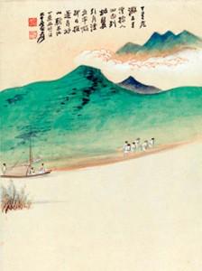 張大千「山水画冊」