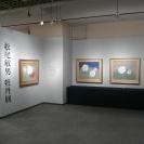 東京美術倶楽部アートフェア 松尾敏男牡丹展 01