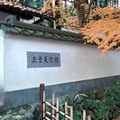 川合玉堂美術館