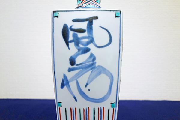 富本憲吉 角瓶の側面