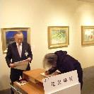 東京美術倶楽部アートフェア01