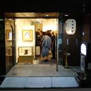 2015年 画廊の夜会 棟方志功