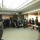 正札会03
