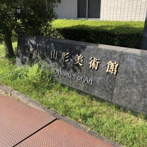 yamagatamuseum_1