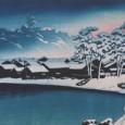 川瀬巴水 雪の明ぼの 佐渡小木港 木版画