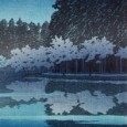 川瀬巴水 井之頭の春の夜